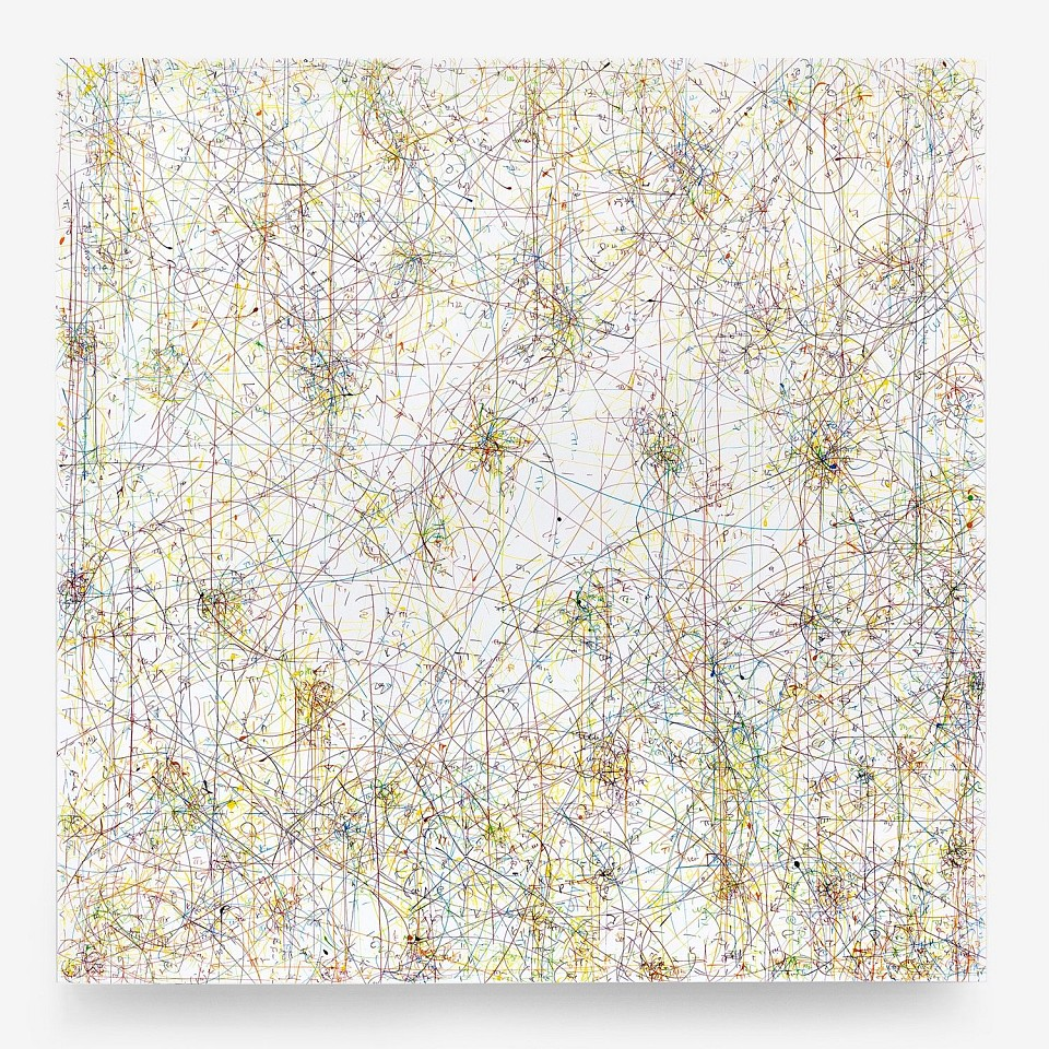 Kysa Johnson ,   Blow Up 297- subatomic decay patterns  ,  2016     ink and high gloss on board ,  48 x 48 in. (121.9 x 121.9 cm)     JOHK00000
